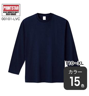 定番ロングTシャツ
