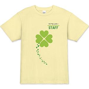 介護ケアセンター オリジナルスタッフTシャツ