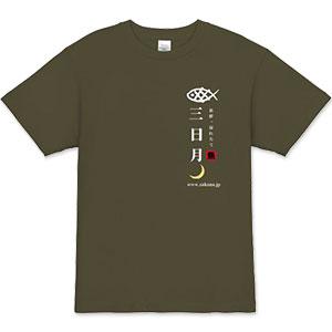 三日月 オリジナルスタッフTシャツ