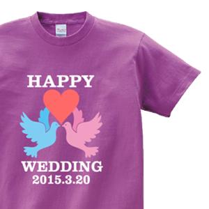 ハートとハトのイラストとHAPPY WEDDINGでデザインした、オリジナルTシャツ