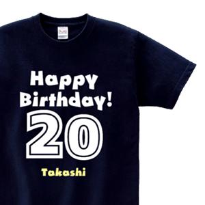 Happy Birthday! 20 Takashi とデザインした、オリジナルTシャツ