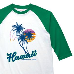 ヤシの木のイラストとHAwaiiとデザインした、オリジナルラグラン七分袖Tシャツ