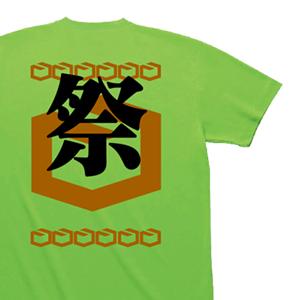 祭とデザインした、オリジナルTシャツ