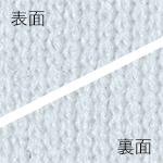 インターロックの素材画像