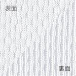 ダブルフェイス(T/C)の素材画像