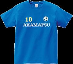 085-CVT 定番Tシャツにプリントされたサッカーユニフォーム