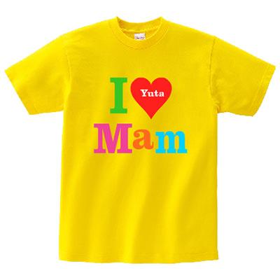 親子ペアTシャツ(ママ)、I Love Mam