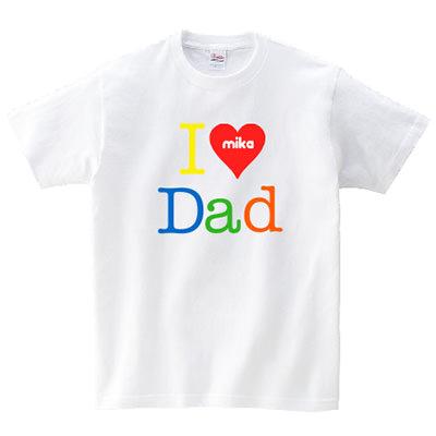 親子ペアTシャツ(パパ)、I Love Dad