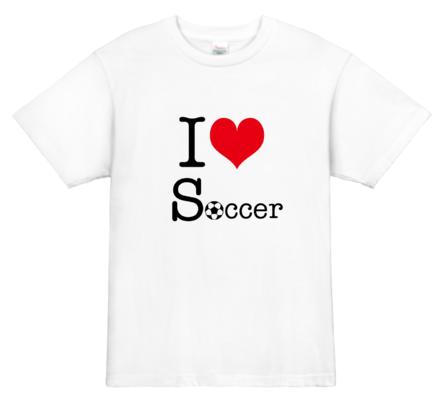 アイラブTシャツI LOVE Soccer