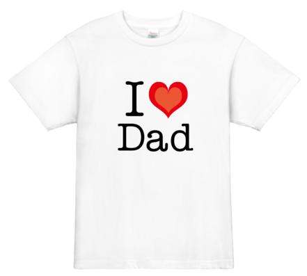 アイラブTシャツI LOVE Dad ダブル・ハート