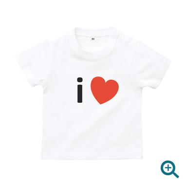 ベビー名入れTシャツI Love