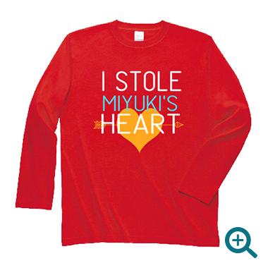 カップル名入れロングTシャツメンズI stole heart