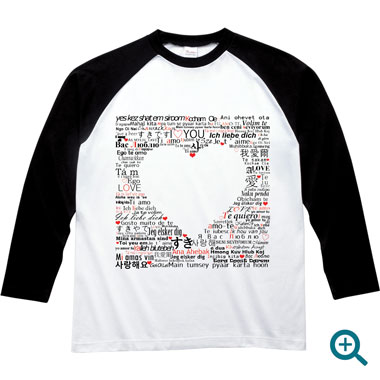 世界100か国語の「愛してる」
