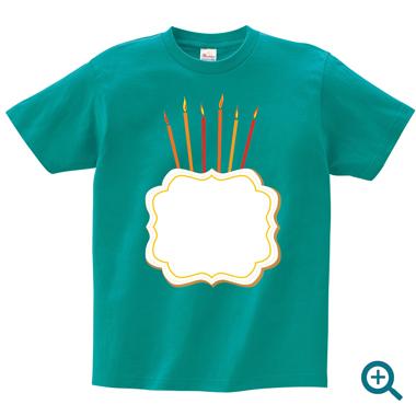 記念日名入れTシャツ定番誕生日お祝い
