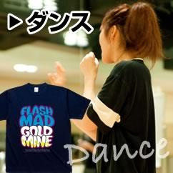 ダンスチームTシャツ
