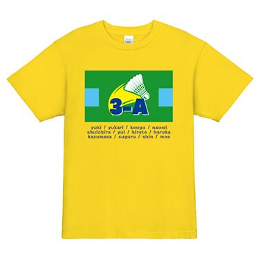 「シャトル」オリジナルバドミントンチームTシャツ