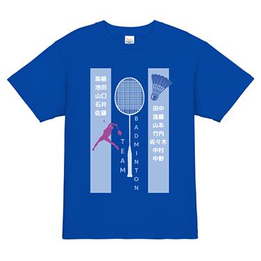 「ラケット」オリジナルバドミントンチームTシャツ