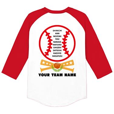「BIG BALL」オリジナル草野球チームTシャツ