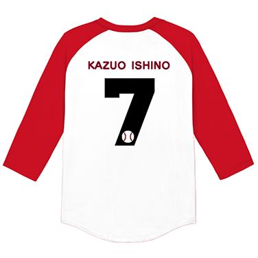 「背番号7」オリジナル草野球チームTシャツ
