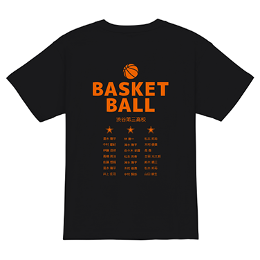 「BASKET BALL◯◯ 高校(裏面)」オリジナルバスケチームTシャツ