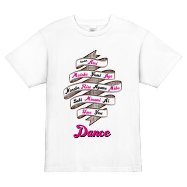 「ribbon」オリジナルダンスチームTシャツ