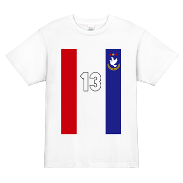 「フランス風 トリコロール」オリジナルサッカー・フットサルチームTシャツ