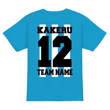 「背番号12」オリジナルサッカー・フットサルチームTシャツ