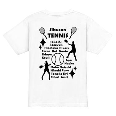 「テニスメンバー」オリジナルテニスチームTシャツ
