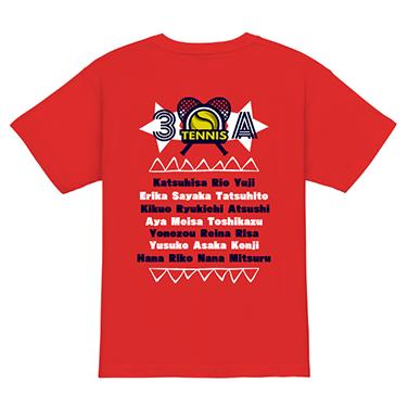 「年組」オリジナルテニスチームTシャツ