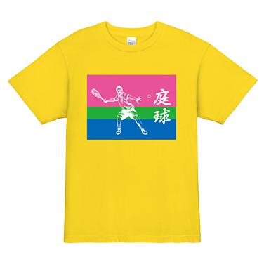 「庭球」オリジナルテニスチームTシャツ
