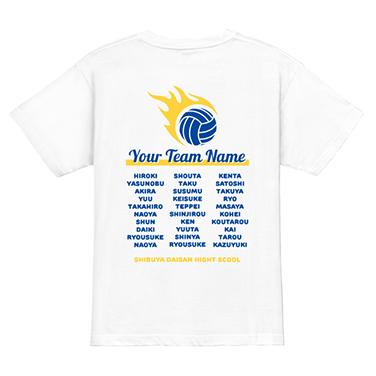 「ファイヤー」オリジナルバレーボールチームTシャツ