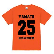 野球のクラス・球技大会Tシャツ