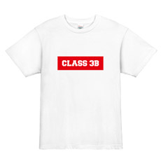 お洒落クラスTシャツ