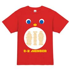 パロディクラスTシャツ