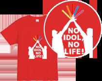 IDOLライブ参戦 Tシャツデザイン