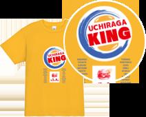 UCHIRAGA KING Tシャツデザイン