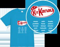 Kit Kanau Tシャツデザイン