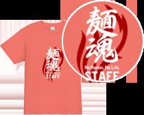 ラーメン屋スタッフ Tシャツデザイン