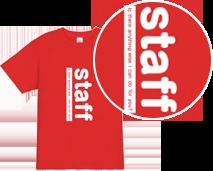 Staff Tシャツデザイン