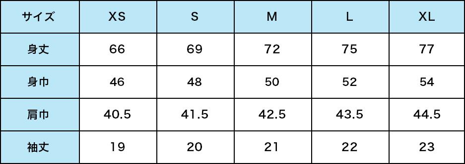 プレミアムフルグラフィックTシャツのサイズ表