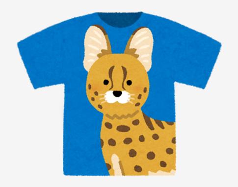 サーバルちゃんTシャツ