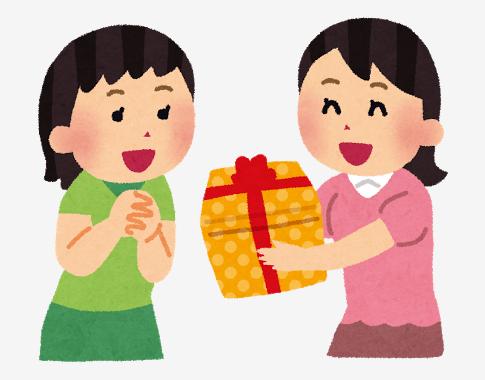 大切な方へのプレゼントに