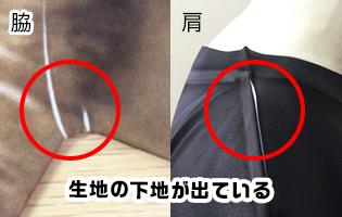 フルグラフィックTシャツのプリントの特徴