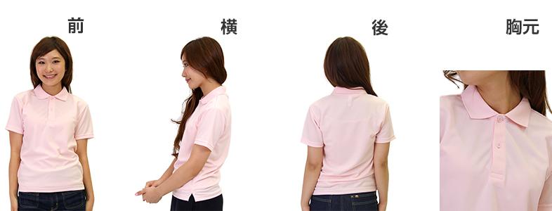 ライトドライポロシャツの着用写真