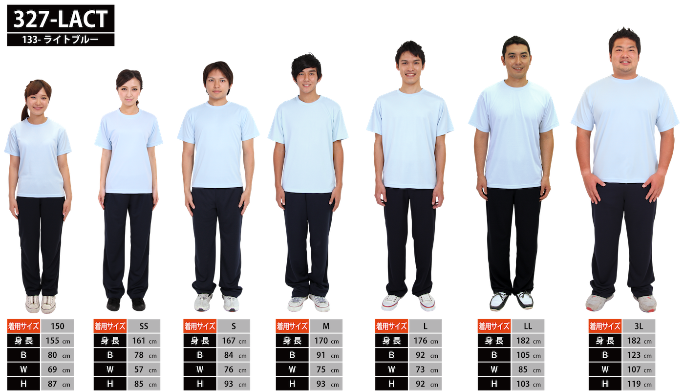 ライトドライTシャツのサイズ比較