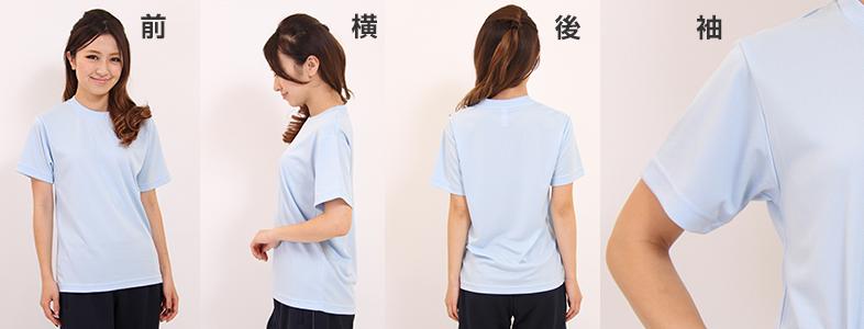 ライトドライTシャツの着用写真