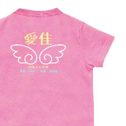 天使の羽ロンパース|オリジナル出産祝いのプレゼントTシャツ