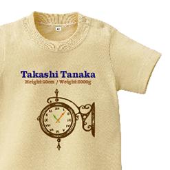 出生時間の思い出時計ロンパース|オリジナル出産祝いのプレゼントTシャツ