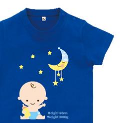 Good night★ロンパース|オリジナル出産祝いのプレゼントTシャツ