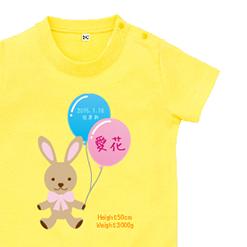 うさぎちゃんロンパース|オリジナル出産祝いのプレゼントTシャツ